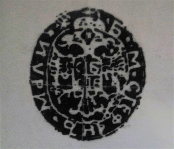 13+Scepan+Mali+stamp_hf[1]